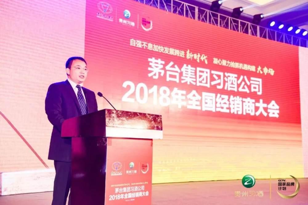 """2018年目标43亿、最快2019年上市,习酒要打造一个什么""""集团""""?-酒业时报-WineTimes中文网"""