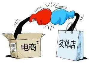 低价策略失灵,葡萄酒上线电商何去何从?-酒业时报-WineTimes中文网
