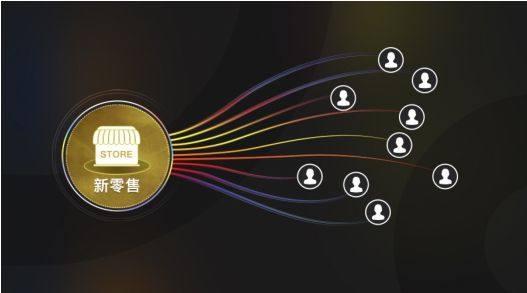 泸州老窖与腾讯达成战略合作-酒业时报-WineTimes中文网
